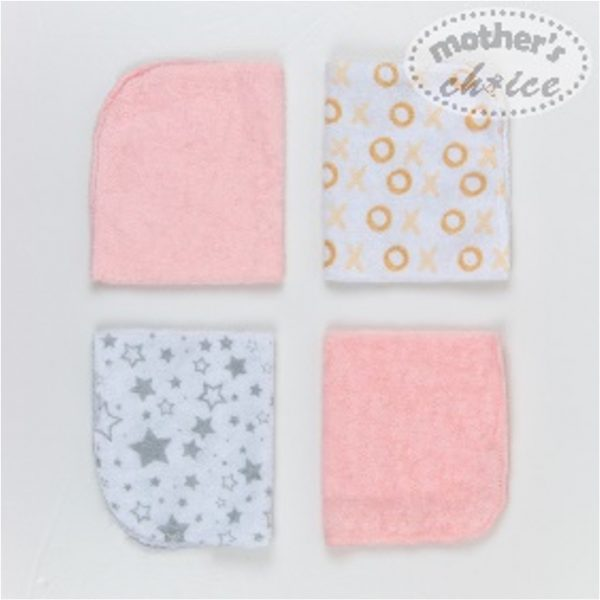 Baby Face Cloth Set