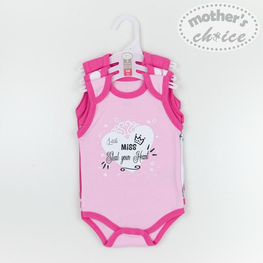 Mothers Choice 3pc Girls Bodysuits