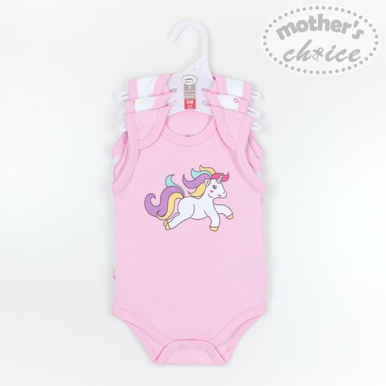 Unicorn Sleeveless Body suit